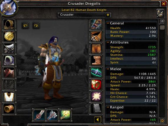 Charakterfenster Cataclysm Beta